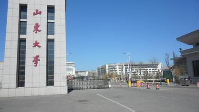 山东大学宁波学习中心